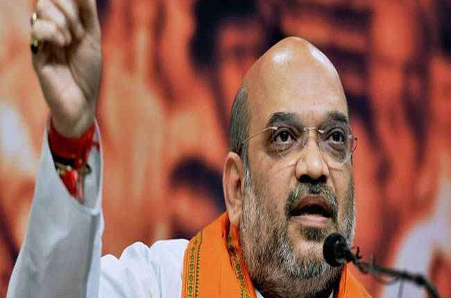 गुजरात भाजपा कार्यकारिणी में गरजे शाह, बोले- गुजरात में चाहिए बडी जीत