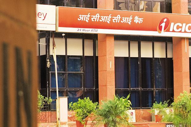 ICICI बैंक ने 30 लाख रुपये तक के होम लोन की ब्याज दरों में 0.3 फीसदी तक की कटौती की