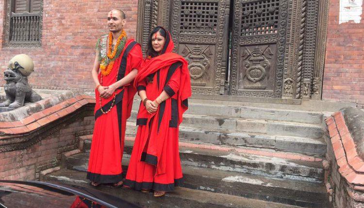 नेपाल के काठमाण्डु में 'ईशपुत्र' ने की पशुपति नाथ से विश्व शान्ति की प्रार्थना