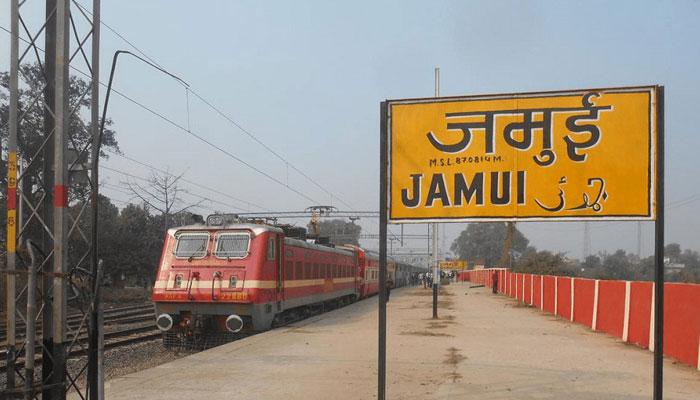 बिहार: जमुई रेलवे स्टेशन पर 30-35 नक्सलियों का हमला, गेटमैन को किया अगवा, पटना-हावड़ा लाइन 7 घंटे तक बाधित
