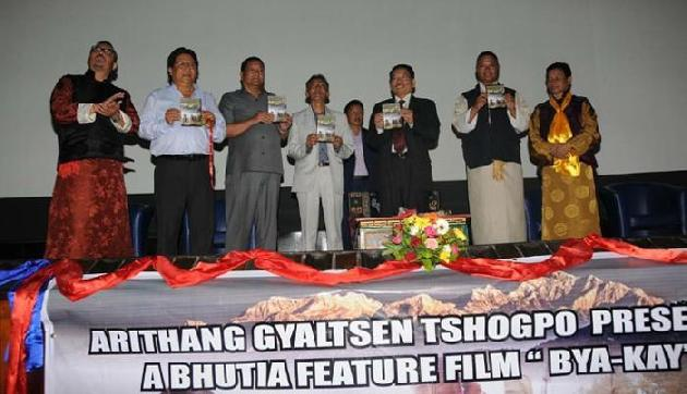 """मुख्यमंत्री ने रिलीज की सिक्किमी फिल्म – """"बिया-के"""""""