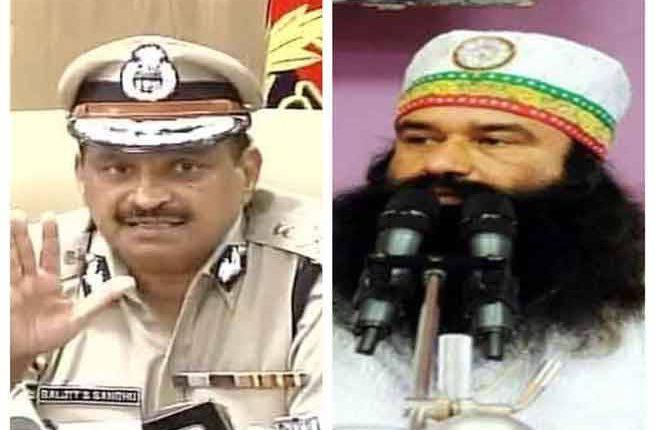 राम रहीम की सजा पर फैसला आज, हरियाणा पुलिस ने कहा- हम पूरी तरह तैयार
