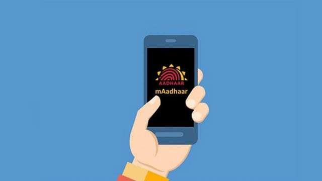 हर वक्त आधार को साथ रखने की जरुरत खत्म, अपडेट हुई MAadhaar एप