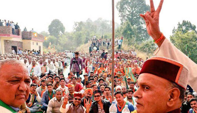 हिमाचल: मुख्यमंत्री पद के उम्मीदवार का ऐलान, प्रेम कुमार धूमल होंगे भाजपा के उम्मीदवार