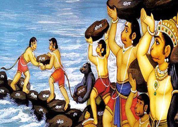 भगवान श्रीराम ने क्यों तोड़ा रामसेतु?