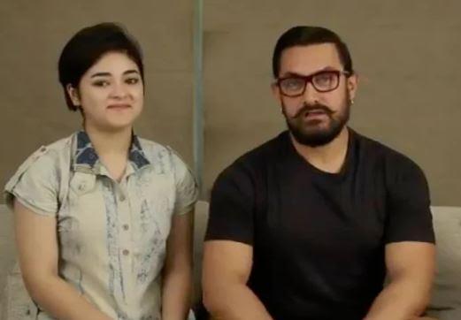 जब जायरा लोकप्रिय होंगी, तब उसे मुझसे ज्यादा फीस मिलेगी: आमिर