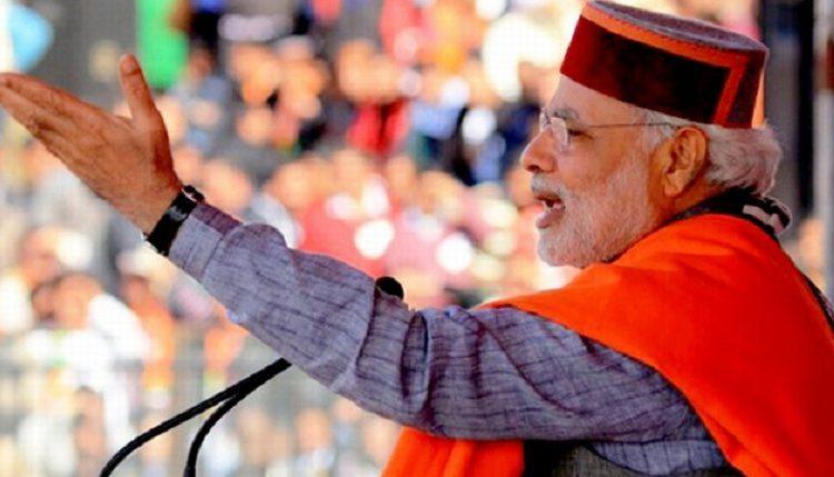 देश में हिमाचल का डंका बजाना है तो भाजपा को बहुमत से जिताएं- PM मोदी