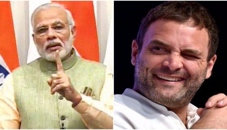 राहुल ने BJP से कहा: आप बताते रहिए मैं सुधार करूंगा