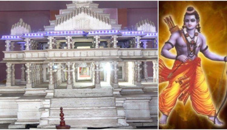 ऐसा है VHP के ख्वाबों का 'राम मंदिर'